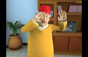 "مدبلج بالريفية: "" رمراش "" شاهدوا الفيديو | ALae Benhadou Foukaha RiF"