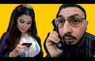 Alae Benhadou علاء بنحدو شكاية ملكة الجمال