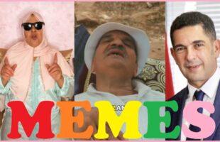 MOROCCAN MEMES #6 (ميمز مغربي) احمق شعب فالعالم