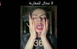 ميمز مغربي moroccan memes vol 28