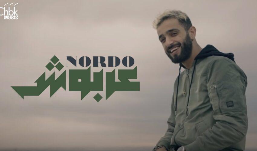 Nordo – 3arbouch | عربوش