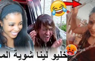 البنات فقدو السيطرة في هاد الصهد
