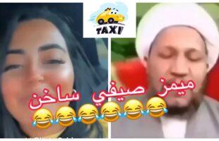 Moroccan memes (ميمز مغربي) 8