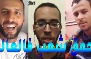 MOROCCAN MEMES (ميمز مغربي)الموت ديال الضحك