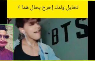 Moroccan memes – (ميمز مغربي) احمق شعب فالعالم dirty memes coffin dance