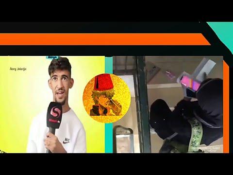Moroccan Memes Episode 3  إضحك مع الشعب المغربي 「دير لكيت」
